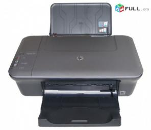 vacharvum e HP Deskjet 1050 printer